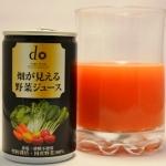 【新登場】畑が見える野菜ジュース