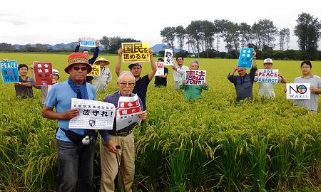 20150831大潟村から安保法制NO!