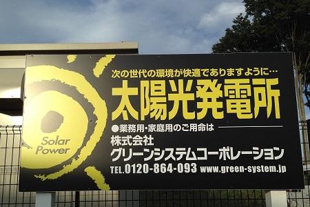20151003稲田⑤