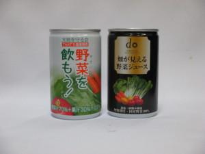 畑が見える野菜ジュース