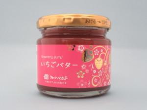 いちごバター商品画像