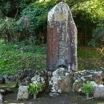 「函南町新幹線」 と慰霊碑