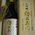 「郷酒(さとざけ)」 5年連続金賞!