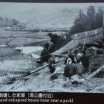 熊本地震1年、丹那断層の前で