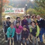 ダム建設が生んだ悲劇と、木を植える農民たち。